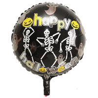 18 inch globos Happy Halloween terror round pumpkin foil air balloons Halloween decorations balls Halloween party supplies