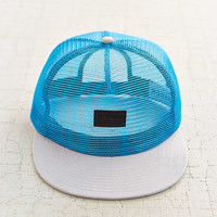 Reason Mesh Snap-Back Hat - Urban Outfitters