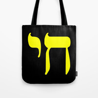 Chai חַי‎‎ II (yellow and black) Tote Bag by oldking