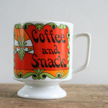 Vintage Coffee and Snack Mug, Vintage Coffee Mug