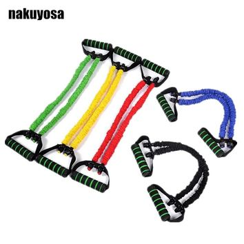 Pull Rope Elastic Rope Fitness Resistance Band Multifunctional YogaTraining Equipment Workout Excercise Sports Rope 6*10*450MM
