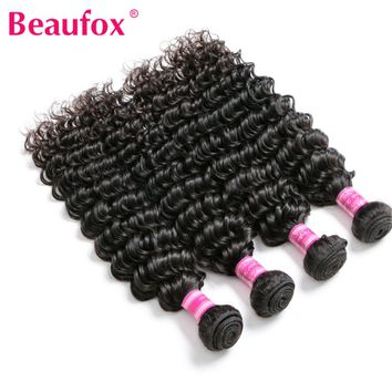 Beaufox Peruvian Deep Curly Weave Human Hair Bundles Remy Hair Extensions Can Buy 3 Or 4 Bundles Peruvian Hair