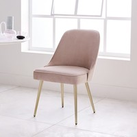 Finley Low-Back Velvet Dining Chair