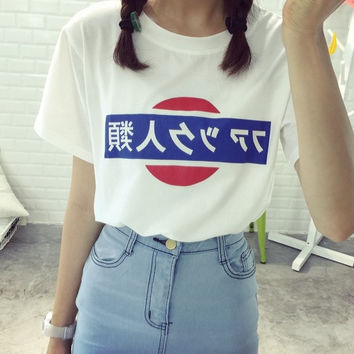 Japanese Writing Soda Pop Summer Kawaii Harajuku Fashion T-Shirt