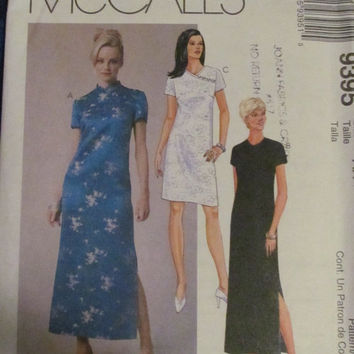SALE Uncut McCall's Sewing Pattern, 9395! Size 4-6-8, Small, Women's/Misses, Asian Style dress, Formal/Evening Dress, Short/Long Dress
