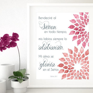 """Bible verse print """" I will extol the Lord"""" - English and Spanish Scripture print, quote printable poster ( watercolor floral ) -pp64b"""