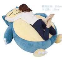 Pokemon Snorlax Giant Sized Plush 60-Inch