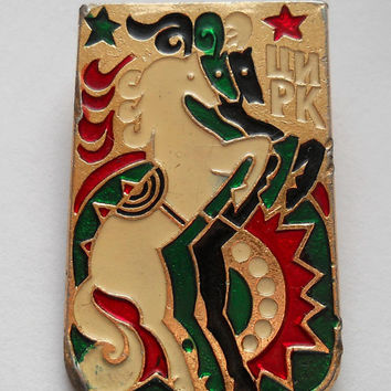 Circus Badge Horses, Animals Pin, Vintage USSR Rare Soviet metal collectible Pins