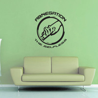 Abnegation Faction - Divergent - Wall Decal