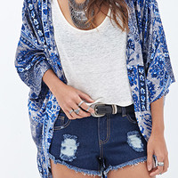 FOREVER 21 Distressed Denim Shorts Dark Denim