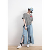 Slit Front Wide Leg Denim Pants
