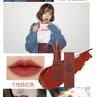 Korean BBIA Nude Matte Lipstick Cosmetics rouge a levre de marque Long-lasting Waterproof Moisturizing 5 Colors Beauty Makeup