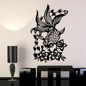 Vinyl Wall Decal Japanese Goldfish Aquarium Flowers Asian Style Stickers Unique Gift (1120ig)
