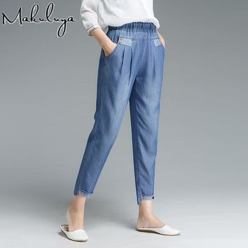 Makuluya Autumn Spring women jeans Elastic waist Tencel Denim breathable Cuffs Haren pants Casual Female thin Roll Trousers H85