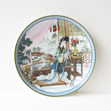 Imperial Jingdezhen  Porcelain Plate  Zhao Huimin  1987 Collection  Beauties Red Mansion  Collectors Plate  Limited Edition