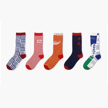 Snack Pack Sock Set (Set of 5)