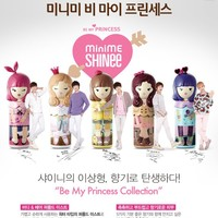 [ETUDE HOUSE] Minime Be My Princess