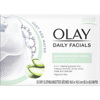 5-in-1 Daily Facial Cloths | Ulta Beauty