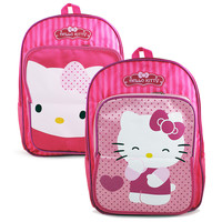 Hello Kitty Deluxe 'Lift the Flap' School Backpack