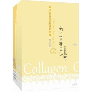 My Beauty Diary Collagen Firming Masks
