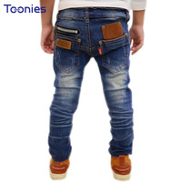 Baby Boys Fashion Jeans