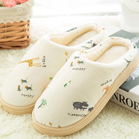 Animal Pattern Indoors Anti-Slip Slippers