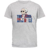 4th of July Too Cool For British Rule Mens T Shirt