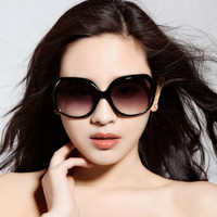 Ladies Fashion Mirror Sunglasses [9390844172]