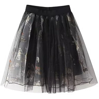 Printed Lace Mini Skater Skirt
