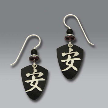 Adajio Earrings - Chinese Tranquility Character on a Black Shield