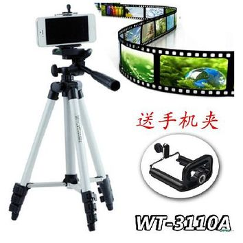 Free Shipping + Universal High Quality Portable Tripod 4 Sections +Phone holder for Mobilephone Canon Sony Nikon Compact Camera