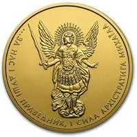 2018 Ukraine 1 oz Gold Archangel Michael BU