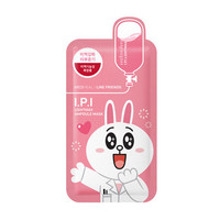 [Mediheal] I.P.I Light Max Ampoule Mask (Line Friends) (10Sheets)