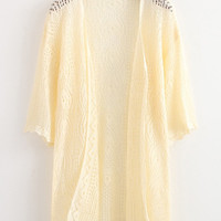 Cream Loose Knitted Cardigan