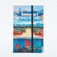 Lonely Planet Make My Day Hong Kong Travel Guide - Urban Outfitters