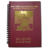 Hetalia Axis Powers Russian Passport Notebook