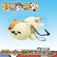 Neko Atsume Plush Doll Smartphone Cleaner Mascot (Cream-san)