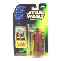 Imperial Sentinel Star Wars Expanded Universe Kenner Collection 2 Action Figure