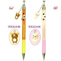 San-X Rilakkuma Face Mechanical Pencil with Dangly Charm