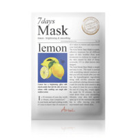 Lemon 7 Days Mask