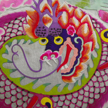 Vibrantly Colorful Dragon Paper-Cuts/Vintage Asian Made/Extremely Colorful!! Great For Framed Art