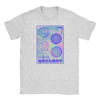 Holographic Geometry Aesthetics Shirt
