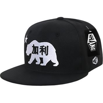 California Republic Chinese Letter Bear Snapback Hat by Whang