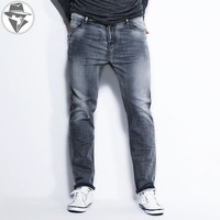 Leepen Modern Plus Size Men's Jeans Big & Tall Slim Fit Pleated Whiteout Knitted Jeans High Quality Robin Jeans Men LP1012