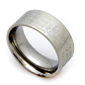 Celtic Prayer Engraved Ring -