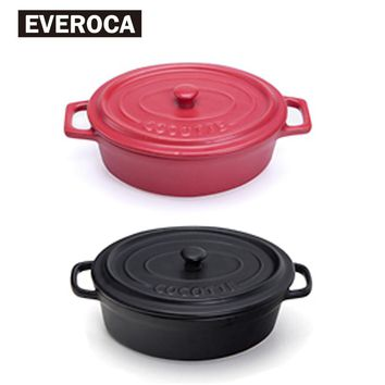 Everoca Double Handle Baking Bowl Soup Rice with Seafood Porcelain Lid Microwave Oven