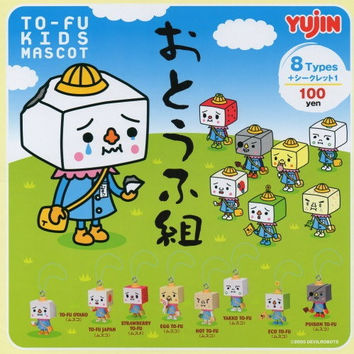 Yujin To Fu Oyako School Kids Mascot Key Chain 8 Collection Figure Set