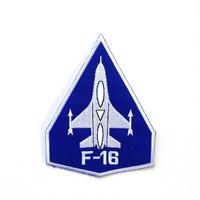F-16 Applique Iron on Patch