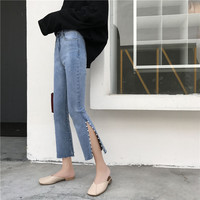 Buy Princessy Cropped Boot-Cut Beaded Jeans | YesStyle