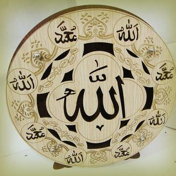 Allah handmade crafts wood craft ornaments Islam Quran verses of Allah Like jewelry